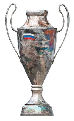 Кубок России 1999