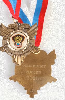 Бронзовые медали 2001
