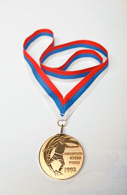 Кубок Российской премьер-лиги-2003